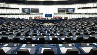 ЕП одобри резолюцията за върховенството на закона в България