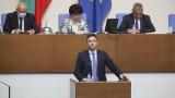 БСП иска оттегляне на Марешки като заместник-председател на НС