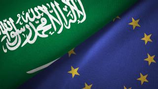 Рияд уверява ЕС: Борим се срещу финансирането на тероризъм