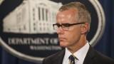 Маккейб: Тръмп ме уволни, защото го разследвах