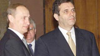 Сърбия окончателно отхвърля плана на Ахтисаари