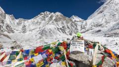 Китай затваря за туристи базовия лагер на Еверест