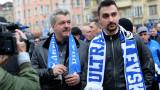 Батков-младши: Мърито се хвърли да спасява фалиралия Левски от любов към клуба и за едни 30 бона месечна заплата!