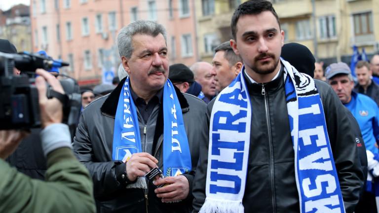 Бившият собственик на Левски Тодор Батков постигна много успехи начело
