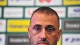 Петев хвърля срещу Роналдо Янис, Тони, Атанас и Спас