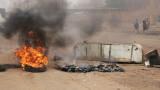 Насилието в Судан взе 60 жертви, ранените са стотици