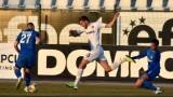 Славия победи Арда с 1:0
