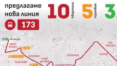 Спаси София настоява за експресна автобусна линия до южните квартали