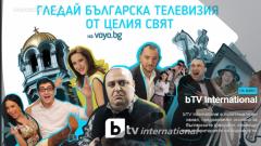 bTV пуска специална платформа за българите в чужбина