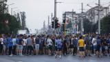 Феновете на Левски блокираха Ботевградско шосе