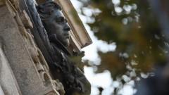 Борисов, Каракачанов и Сидеров поднесоха цветя пред паметника на Апостола в София