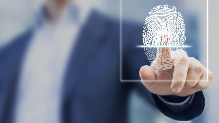 Изграждаме централизирана система за електронна идентификация