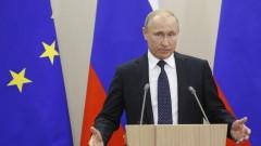 Путин: Руските сили ще се сдобият с нови ядрени оръжия до няколко години