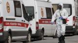 Експерт: Пикът на COVID-19 в Русия ще е след две седмици