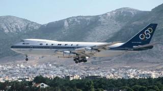 20-години след затварянето на старото летище в Атина най-накрая то ще има...