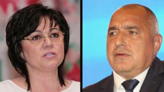Политическата карта на България е синя; БСП вече се бори да е втора сила