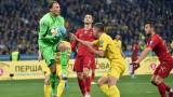 Украйна срази Португалия и намери място на Евро 2020