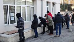 Електронното направление за PCR тест още спъва личните лекари в Благоевград