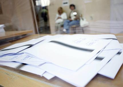 ГЕРБ с нови сигнал за изборно нарушение на БСП