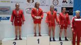 Осем медала за ЦСКА от Републиканското първенство по самбо