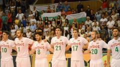 Кандидатстваме с два града за олимпийската квалификация по волейбол