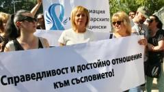 """С """"Не на страха"""" медицински специалисти подкрепиха уволнената Мая Илиева"""