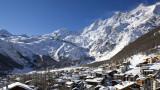 Знамето на младежкото световно по ски през 2021 вече е в Банско
