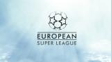 УЕФА подготвя жесток удар по Реал, Барса, Юве и Милан