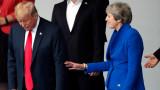 Тереза Мей напрегнато чака визитата на Тръмп във Великобритания