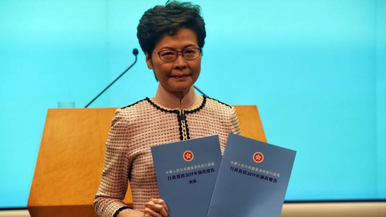 Лидерът на Хонконг Кари Лам осъди уличните протести, които вредят