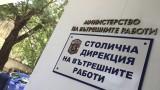 СДВР има данни за организирани провокации на протестите