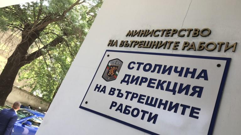 """Няма оплаквания и жалби от пострадали на бул. """"Ситняково"""""""