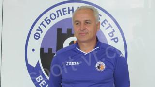 Етър (Велико Търново) поздрави Бончо Генчев
