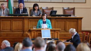 Социалистите атакуват АПК в Конституционния съд
