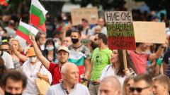 Девети ден на протести под прозорците на властта
