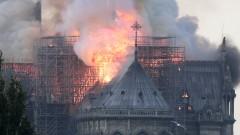 """Катедралата """"Нотр Дам"""" гори"""