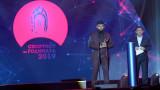 "Под номер 4 в анкетата ""Спортист на годината 2019"" е Божидар Андреев"