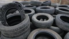 Стартира акция за събиране на непотребни автомобилни гуми в София