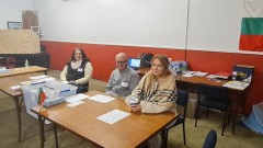 Отвориха първите ни избирателни секции в Нова Зеландия