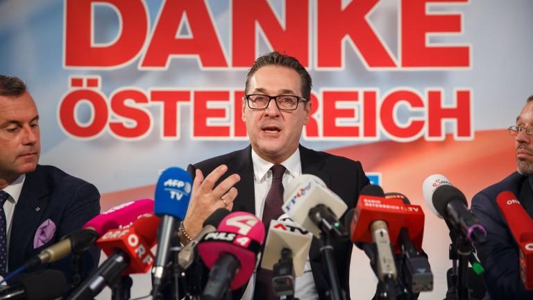 Крайнодясната Партия на свободата на Австрия ще се присъедини към