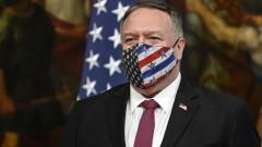 САЩ спира работа в две консулства в Русия