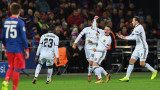 Базел спечели гостуването си на ЦСКА (Москва) с 2:0