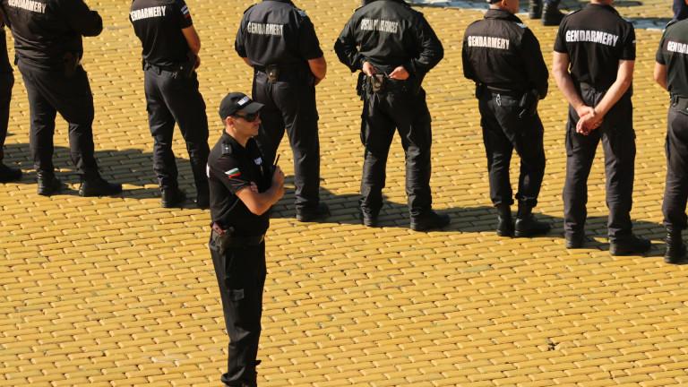Пореден протест пред парламента се провежда и днес, съобщава БНР.