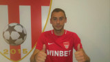 Балтанов: Щастлив съм, че ще работя с треньор като Любослав Пенев