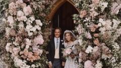 Какво остана скрито на сватбата на Беатрис