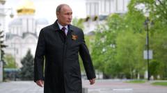 Путин облекчава мерките за блокиране