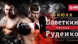 Александър Поветкин: Никога няма да забравя обвиненията срещу мен