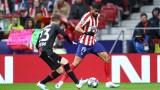 Атлетико (Мадрид) - Байер (Леверкузен) 1:0, гол на Мората!