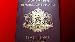 Защо македонците стават българи