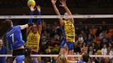 Марица и Раковски откриват полуфиналните плейофи в дамския волейбол